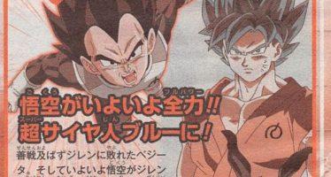Dragon Ball Super: Primer Scan oficial para el capítulo 123 de DBS «El poder total de la mente y el cuerpo»