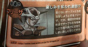 Dragon Ball Super: ¿Te diste cuenta de que el guión del capítulo 118 cambió a último momento?