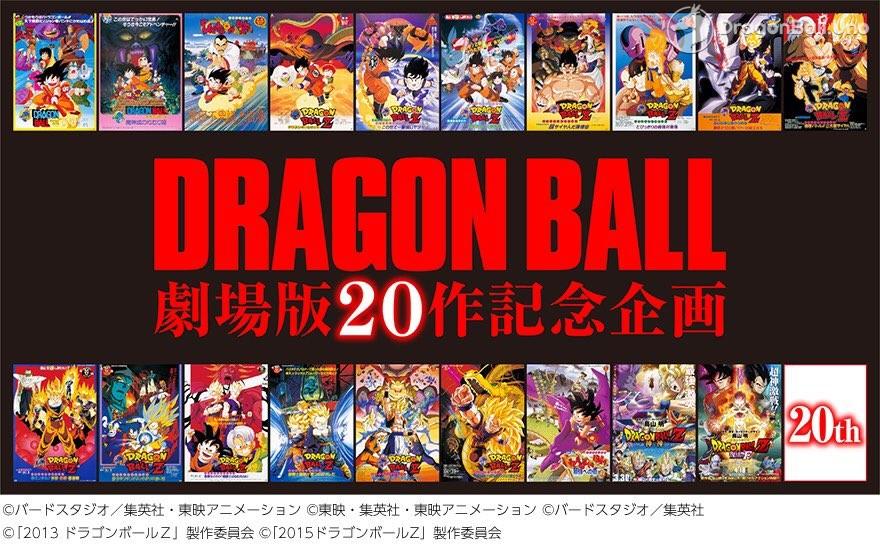 Confirmado Nueva Película De Dragon Ball Anunciada Para Diciembre