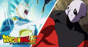 Dragon Ball Super: Episodio 122 ¡Vegeta Desafía al Más Poderoso! [Vista Previa WSJ]