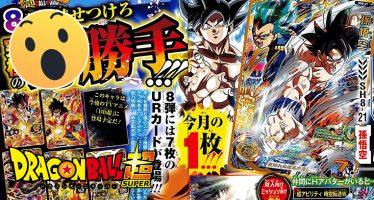 ¡¿Pronto Aparecerá un Nuevo Personaje en Dragon Ball Super?!