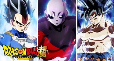 Dragon Ball Super: Revelado el Título del Episodio 123 ¡Todo el Poder es Liberado!