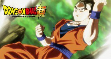 Dragon Ball Super: ¡Nuevas Imágenes Inéditas del Capítulo 120!