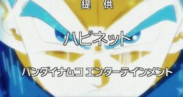 Dragon Ball Super: Adelanto del capítulo 124 de DBS ¡Un último ataque feroz!