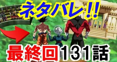Dragon Ball Super: Nueva entrevista realizada a Fuji Tv sobre el final de DBS