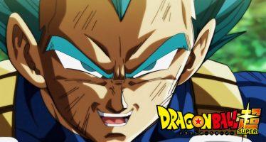 Dragon Ball Super: ¡Siguen Apareciendo Nuevas Imágenes Inéditas del Capítulo 122!