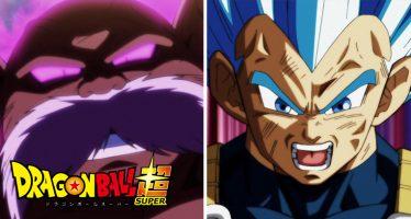 Dragon Ball Super: Avance del Capítulo 126 ¡¡El Ataque de Vegeta a Riesgo de su Vida!!