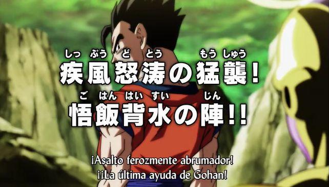 Dragon Ball Super: Nuevos títulos y sinopsis para los capítulos 124 y 125 ¡La aparición del Dios de la destrucción, Toppo! (¿La eliminación de 2 guerreros?)