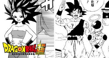 Dragon Ball Super: ¡Primeras Imágenes Filtradas del Manga 32! ¡Aparece Caulifla y Freezer Regresa!