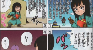 Dragon Ball SD: «Trunks, Mai es demasiado vieja para tí», «¿Puar y Yamcha son pareja?»