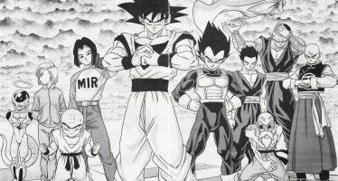 """Dragon Ball Super: Primeras imágenes filtradas para el manga 33 de DBS """"El torneo del poder comienza"""""""