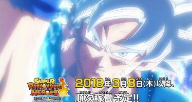 Dragon Ball Super: Título y resumen para el capítulo 129 de DBS por Fuji Tv