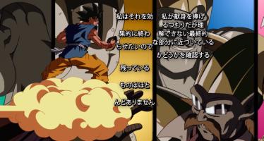 Dragon Ball Super GT: Mira como se vería el décimo Ending de DBS en una versión para GT