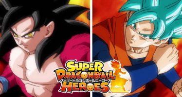 Super Dragon Ball Heroes: ¡Primer Tráiler Promocional de la Misión del Universo 1!