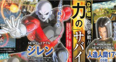 Así Lucen Jiren y el Androide N. 17 en Dragon Ball Xenoverse 2