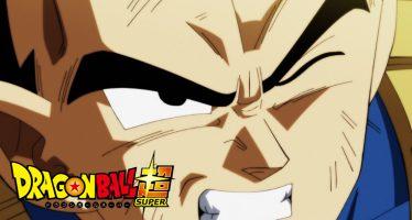 Dragon Ball Super: ¡Primera Imagen Filtrada del Episodio 128!