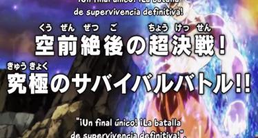 Dragon Ball Super: Adelanto extendido y subtitulado para el capítulo 130 de DBS ¡¿Que universo sobrevivirá?!