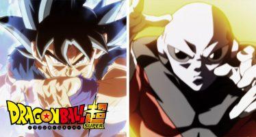 Dragon Ball Super: ¡Nueva Sinopsis y Nuevas Imágenes Inéditas del Capítulo 129!