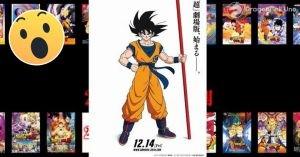 ¡Primera Imagen Promocional y Fecha de Estreno de la Nueva Película de Dragon Ball!