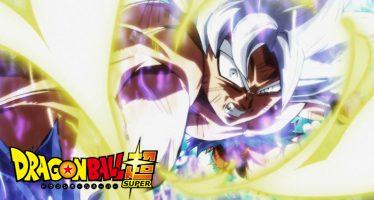 Dragon Ball Super: ¡Nuevas Imágenes Inéditas del Capítulo 130! ¡La última batalla de supervivencia!