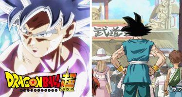 Dragon Ball Super: ¡Nuevas Sinopsis de los Episodios 130 y 131! ¡Una Conclusión Milagrosa!