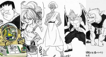 """¡¡Personajes que no han aparecido en el Manga """"Dragon Ball Super"""" dibujados por Toyotaro!! [Primera Parte]"""