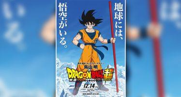 Dragon Ball Super [Película]: ¡Presentan el Segundo Póster Promocional Actualizado!