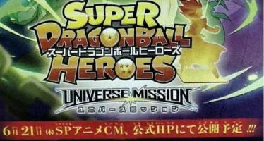 Super Dragon Ball Heroes: La Saikyo Jump revela que el primer trailer del nuevo anime de SDBH será lanzado en junio