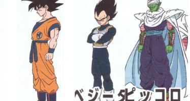 Dragon Ball Super: La revista V jump nos muestra los diseños oficiales de los personajes para la nueva película de DBS