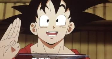 Dragon Ball Super: Se filtra un vídeo que podría mostrarnos parte del argumento de la nueva película y la nueva animación para una futura saga