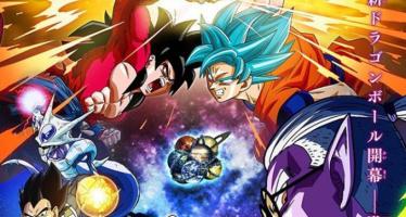 Dragon Ball Heroes: DBH tendrá su propio anime completo y se estrenará el 1 de julio
