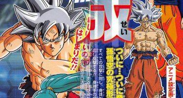 """Dragon Ball Super: Primeras imágenes filtradas del manga 36 """"El despertar del Ultra instinto"""""""