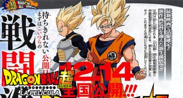 Dragon Ball Super [Película]: ¡Revelan los nuevos diseños de Goku, Vegeta, Bills, Whis y Piccolo!