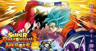 Super Dragon Ball Heroes: ¡¡Se acerca la Serie Anime de Dragon Ball Héroes!!