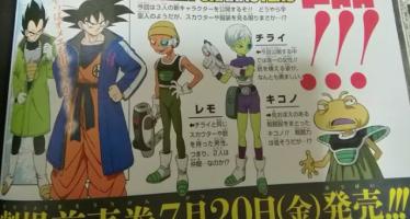 Dragon Ball Super: Primera imagen filtrada de la V-Jump que nos muestra los diseños de los nuevos personajes para la película de DBS