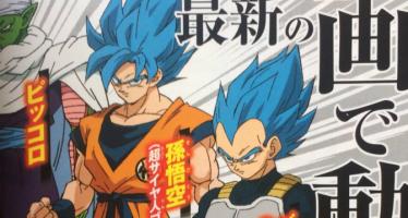 Dragon Ball Super: La Saikyo Jump nos presenta imágenes de mejor calidad para los diseños de la nueva película de DBS