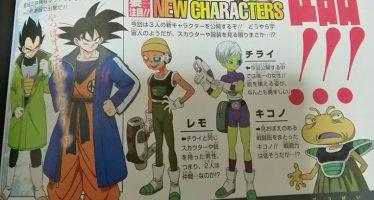 Dragon Ball Super [Película]: ¡¡Revelados los Diseños de los Nuevos Personajes en la Revista V-Jump!!
