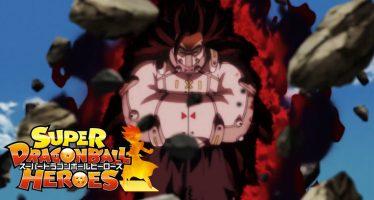 Super Dragon Ball Heroes: Episodio 2 ¡El Gran Ataque del Saiyajin Malvado! [Vista Previa del Sitio Web Oficial]