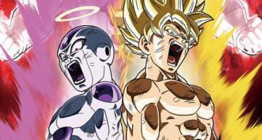 Dragon Ball Super: ¡El doblaje latino se encuentra cada vez más cerca!, el último DVD de DBS ha sido lanzado en Japón
