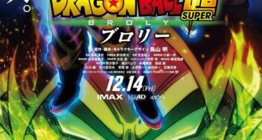 Dragon Ball Super: Se acabo el misterio, se revelan los diseños oficiales de Broly para la nueva película de DBS
