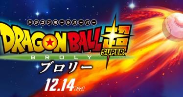 Dragon Ball Super: Un usuario nos muestra la imagen oficial con el diseño final de Broly en buena calidad