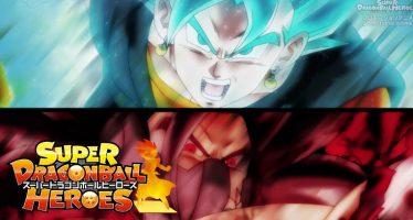Super Dragon Ball Heroes: ¡Título y Sinopsis Oficial del Capítulo 3! ¡Hasta este Mes Veríamos el Siguiente Capítulo…!