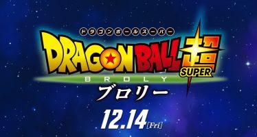 Dragon Ball Super: Entrevista traducida con el director de Dragon Ball Rom (departamento encargado de la película y futuros proyectos)