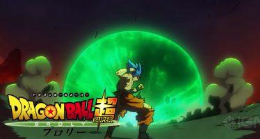 """¡¡Mira el Increíble Nuevo Tráiler de la Película """"Dragon Ball Super: Broly""""!! ¡¡La Leyenda se Desata!! ¡¡Surge una Nueva Amenaza!!"""