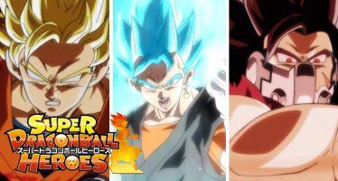 """¡¡Esto es lo que Veríamos en los Próximos Episodios de la Nueva Serie """"Super Dragon Ball Heroes""""!!"""