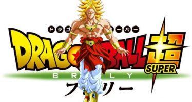 Dragon Ball Super: Se filtran nuevas imágenes de los diseños oficiales de Broly en estado base y berserker para la película de DBS