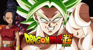Dragon Ball Super: ¡Cuidado, Kale esta acabando con todos! (Manga número 38 de DBS)