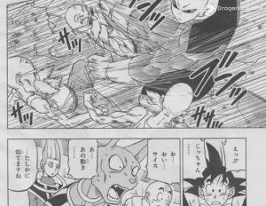 "Dragon Ball Super: Nuevas imágenes filtrada para el manga número 39 de DBS ""Roshi Vs Jiren"""