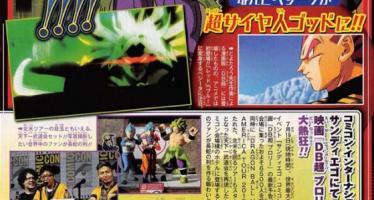 """Dragon Ball Super: Nueva imagen promocional es liberada """"Vegeta SSJ God hace su aparición"""""""