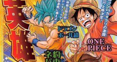 Dragon Ball Super: El tercer trailer de la nueva película de DBS será revelado en el Jump Anime Festa